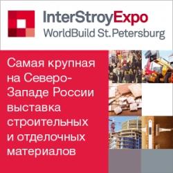 Выставка ИнтерСтройЭкспо 2017