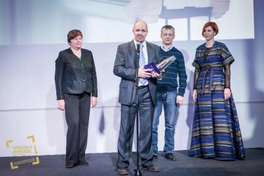 Премия WinAwards Russia 2017 в номинации «Продукт года»